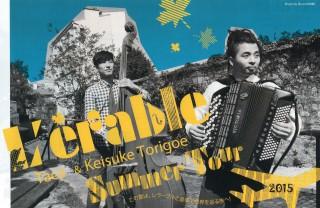 L'érable Summer Tour 2015