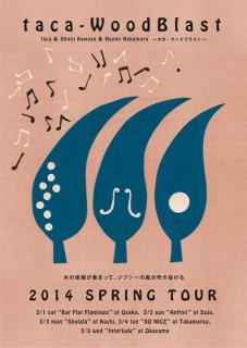 taca-WoodBlast 2014 Spring Tour