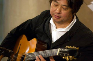 Shinji Wakase Guitar